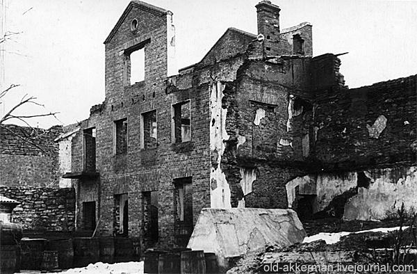 Аккерман після Другої світової війни