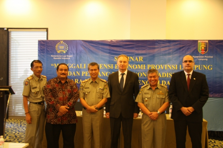 Индонезия и Украина будут сотрудничать еще теснее
