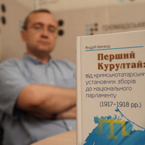 """Книга """"Перший Курултай: від кримськотатарських установчих зборів до національного парламенту"""