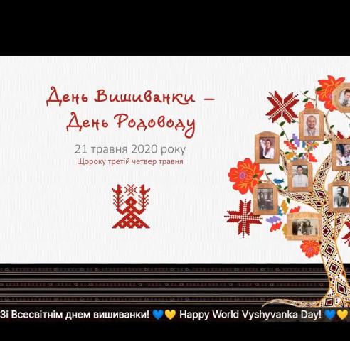 Одень в вышиванку душу: украинский вечер в ОАЭ