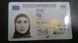 Скоро українки зможуть фотографуватися на документи в хустці