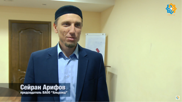 The revival of the Theological Islamic tradition in Ukraine