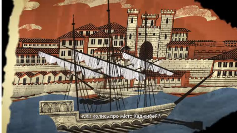 Видеоролик УИНП выводит историю Причерноморья за пределы российского имперского дискурса
