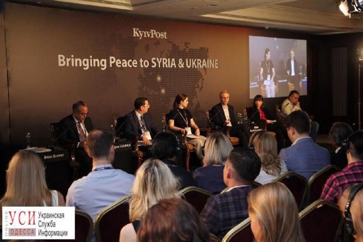 Два ключові конфлікти сучасності — в центрі уваги міжнародної конференції в Києві