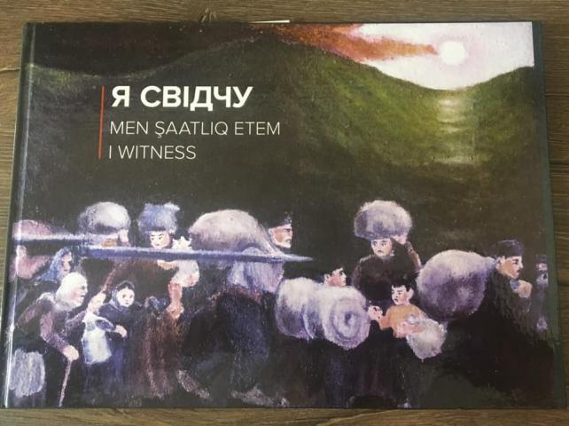 Еміне Джеппарова/фейсбук: Найбільшою мрією Садика Аджи Селимова було мати альбом репродукцій своїх картин