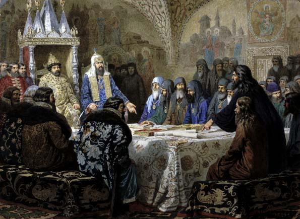 Про плани Росії щодо завоювання Криму в XVI і XVII ст.