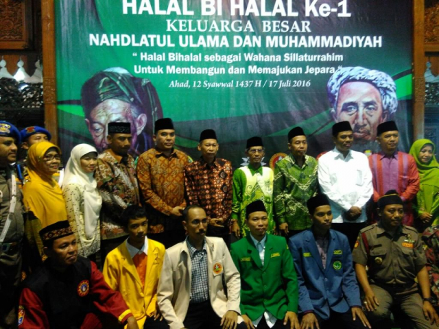 Іслам в Індонезії: помірність, милосердя, антирадікалізм і терпимість