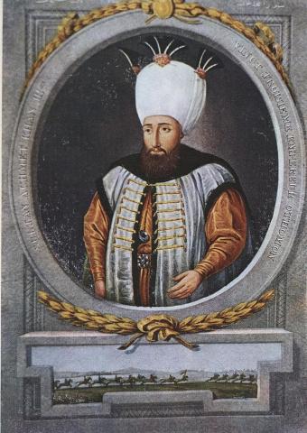 Cултан Ахмед III
