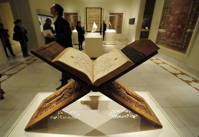 Стародавній рукопис Корану