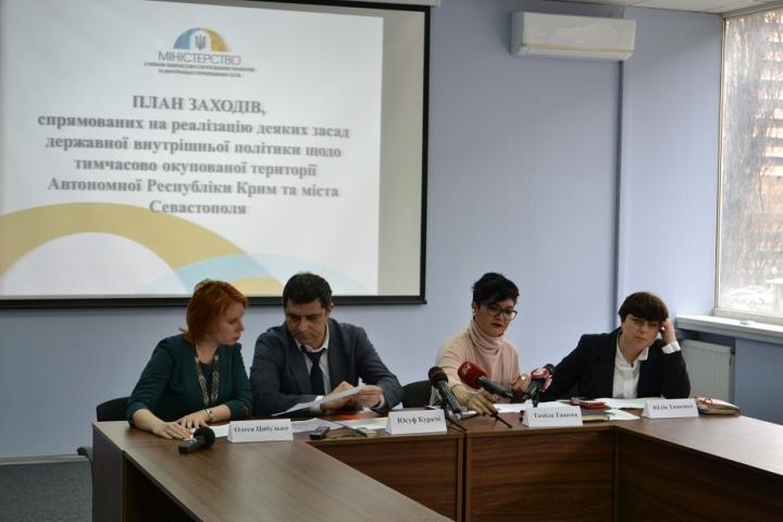 МинВОТ представил План мероприятий по Крыму