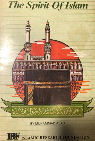 Дух Ісламу