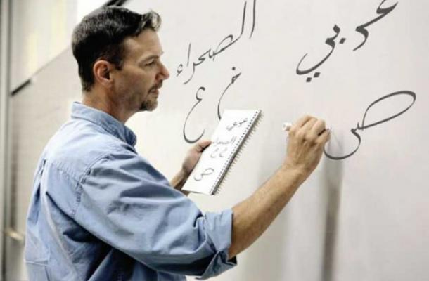 У Фінляндії арабську мову включили до шкільної програми
