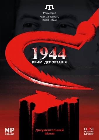©Нове українське кіно