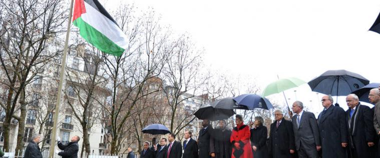 Церемонія підняття прапора Палестини при штаб-квартирі ЮНЕСКО. © ЮНЕСКО