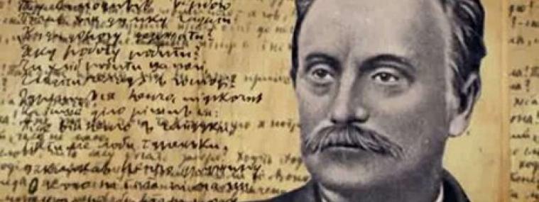 Східні казки Івана Франка. Частина І. «Абу Касимові капці»
