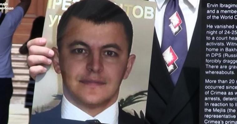 Марафон з написання листів на підтримку батьків Ервіна Ібрагімова стартував у Києві