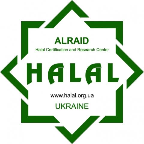 Halal certification in Ukraine