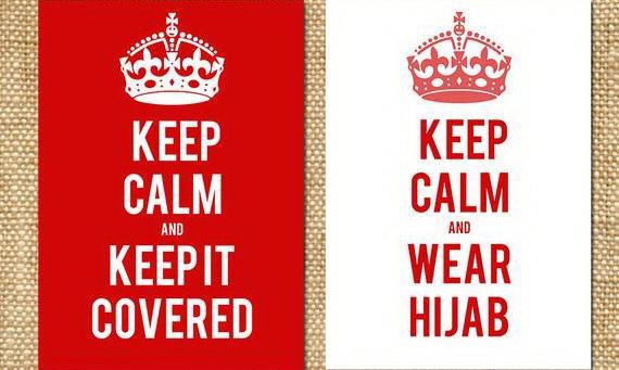 Всесвітній день хіджабу — щорічна кампанія, спрямована на розвиток релігійної толерантности й порозуміння