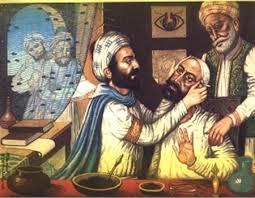 Поняття «лікарня» вперше з'явилося в середньовічному Халіфаті