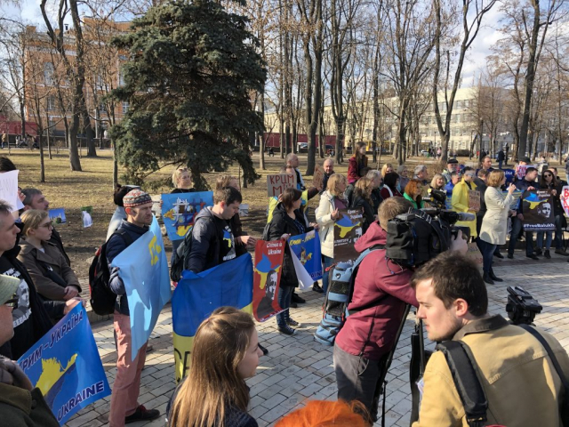 RALLY OF SOLIDARITY WITH CRIMEANS HELD IN KYIV