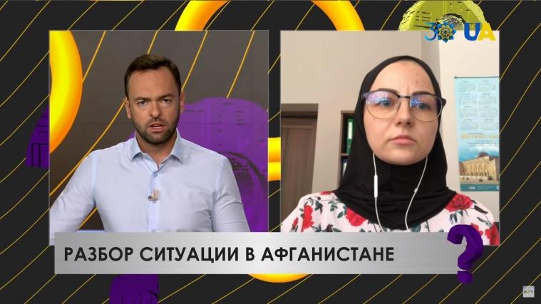 """Правозахисниця Вікторія Нестеренко: « Люди бояться """"Талібан"""", тому що не знають чого їм чекати »"""
