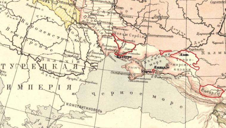Независимый Крым в XVIII столетии. Часть вторая