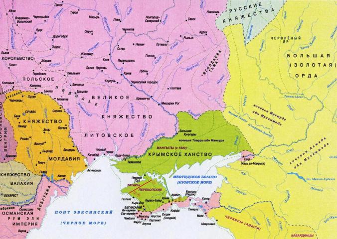 Кримське ханство в перші роки свого існування