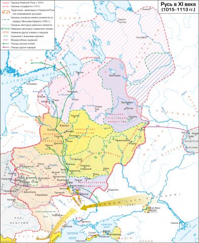 Київська Русь в 11-12 століттях