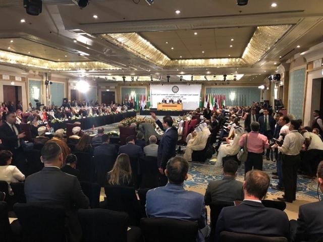 ©️МЗС: Українські дипомати взяли участь у роботі 152-ї сесії ЛАД