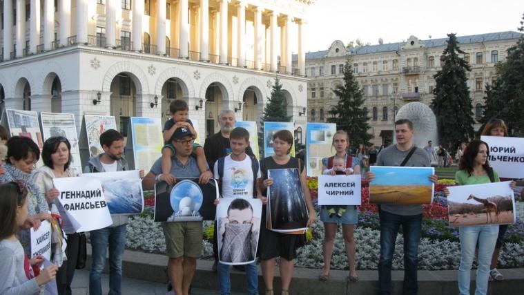 Акція «Свободу кримчанам — в'язням Росії»