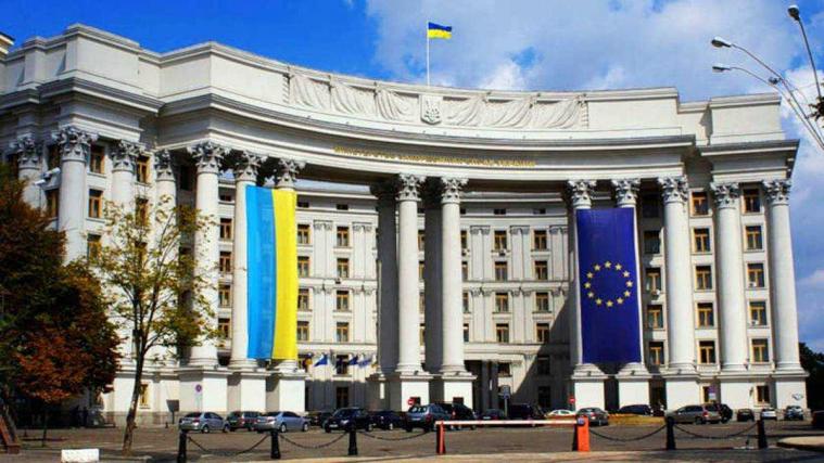 МИД Украины выразил протест в связи с объявлением приговоров гражданам Украины по очередному делу «Хизб ут-Тахрир»