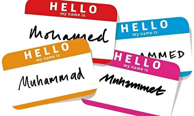 Ім'я Мухаммад стало одним із найпопулярніших в Австрії
