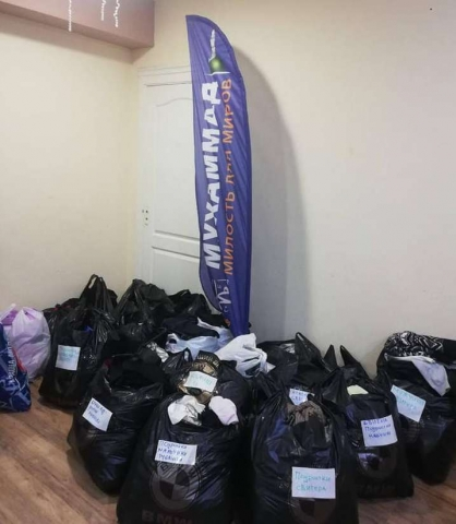 Dnipro Muslims joined Warm Winter initiative