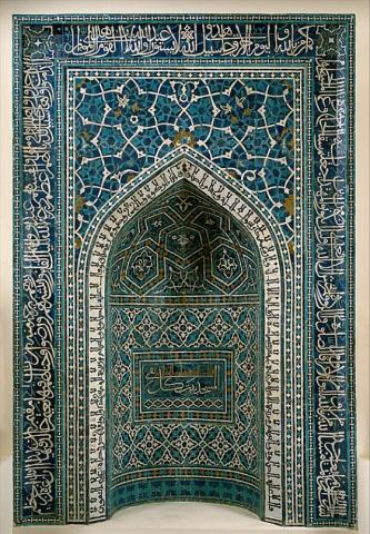 Михраб з Ірану