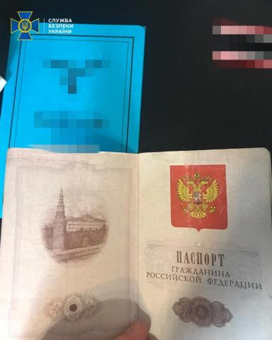 ©️СБУ: Співробітники Служби безпеки України викрили і припинили діяльність неонацистського радикального осередку, який очолював громадянин РФ