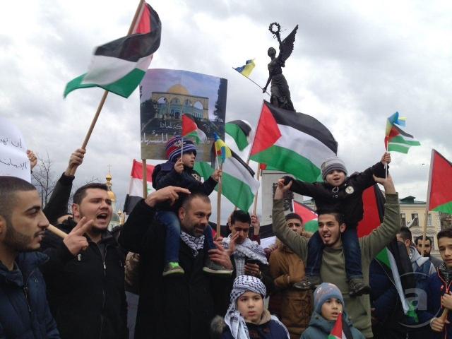 Акции протеста в Украине: Решение Трампа по Иерусалиму нарушает постановления ООН