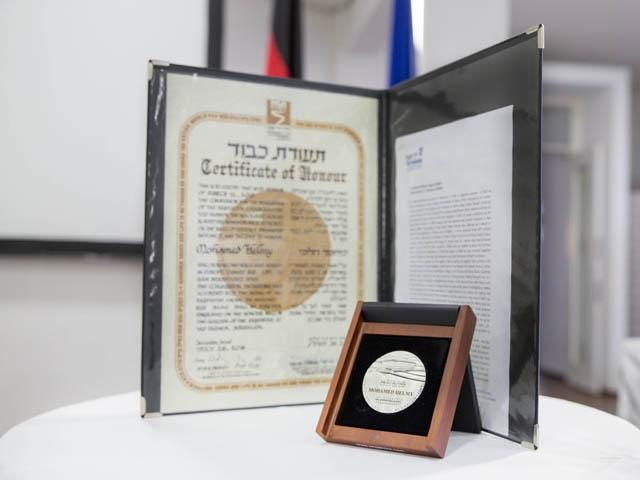 Мохаммад Хельмі — перший араб, удостоєний звання Праведник народів світу