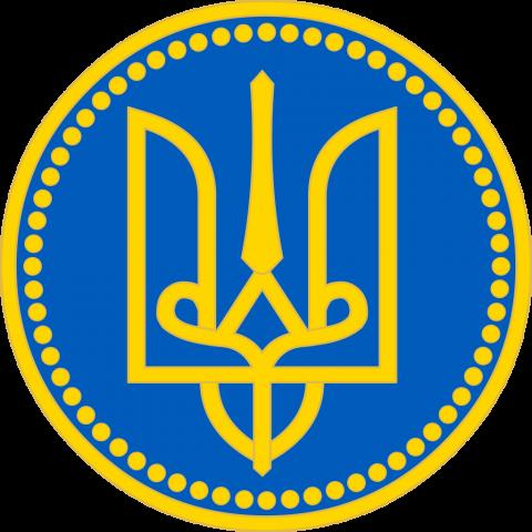 Родовий герб Рюриковичів
