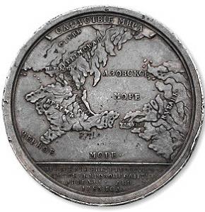 Російська медаль на честь анексії Криму