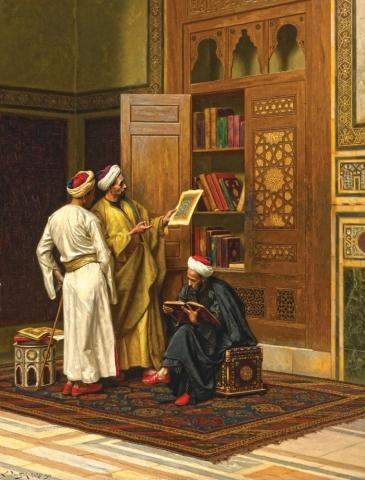 Середньовічні арабські вчені