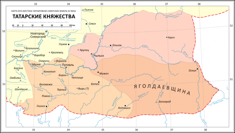 Татарські князівства на землях України