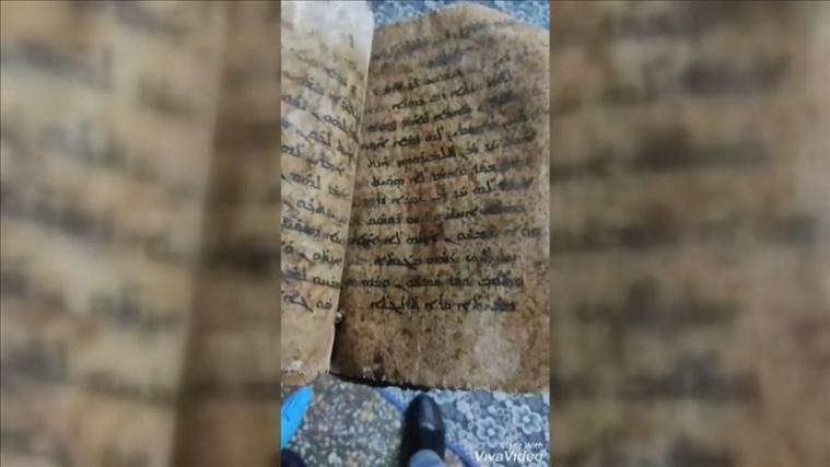 АА: Из Турции контрабандисты пытались вывезти старинную