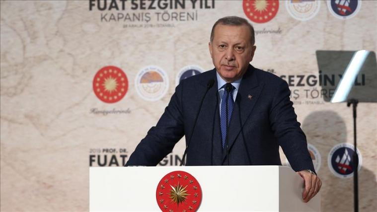 Президент Туреччини Ердоган виступив з промовою на церемонії завершення Року спадщини турецького вченого Фуата Сезгіна