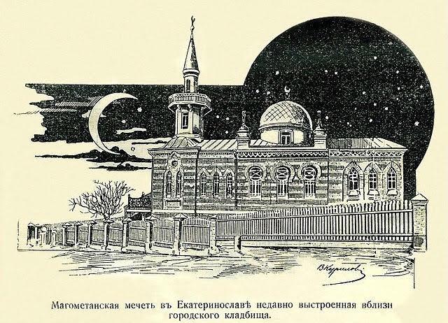 З історії мусульман Наддніпрянщини