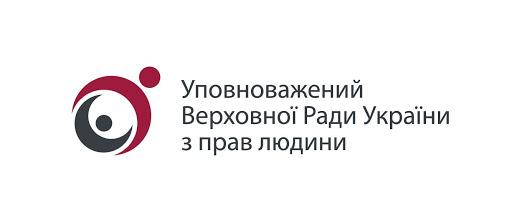Представники Всеукраїнської асоціації «Альраід» увійшли до складу створеної омбудсменом Координаційної ради з питань захисту прав іммігрантівПредставники Всеукраїнської асоціації «Альраід» увійшли до складу створеної омбудсменом Координаційної ради з питань захисту прав іммігрантів