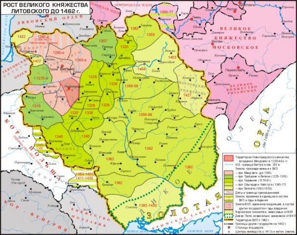 Великое княжество литовское в конце 14 века