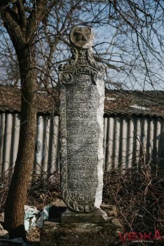 ©Vежа: Унікальність обеліска в Стрижавці полягає в тому, що це єдиний на материковій частині України османський могильний камінь, який зберігся до наших днів.