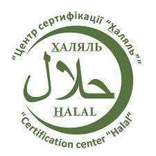 Центр сертифікації «Халяль»