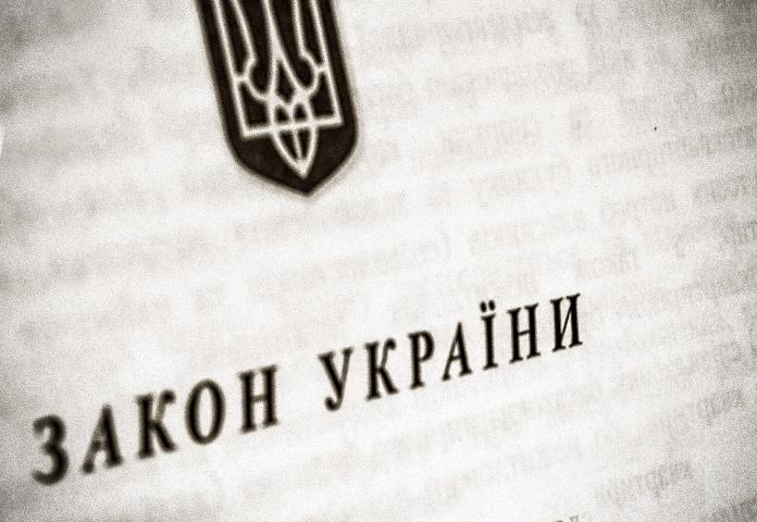 У Раду внесено законопроект щодо скасування перереєстрації релігійних організацій