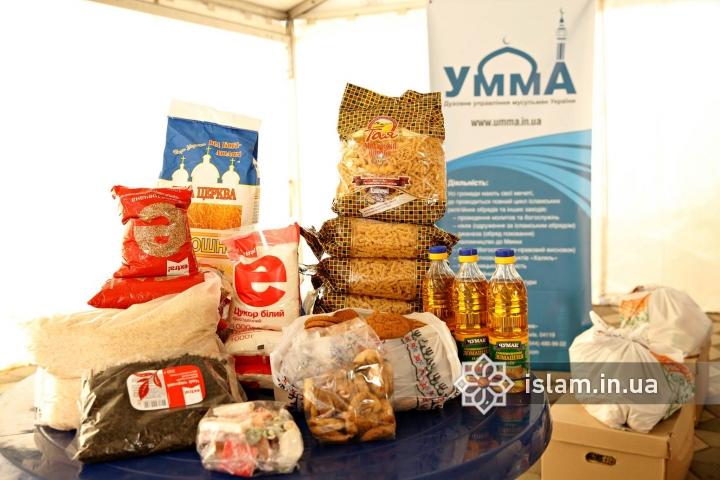 «Бейт уль-Закят» з Кувейту допоміг півсотні малозабезпечених київських родин